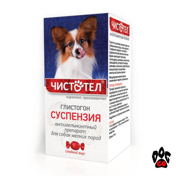 истотел Глистогон суспензия для собак мелких пород 5 мл