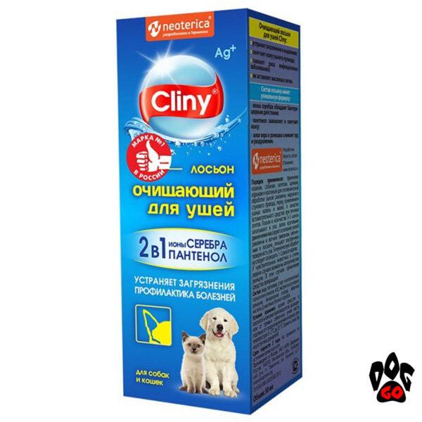 Cliny очищающий лосьон для ушей собак и кошек 50 мл