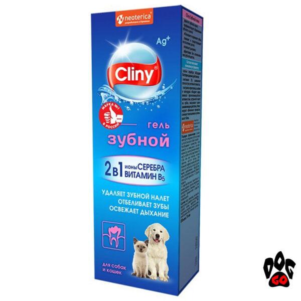 Cliny Зубной гель для собак и кошек 75 мл