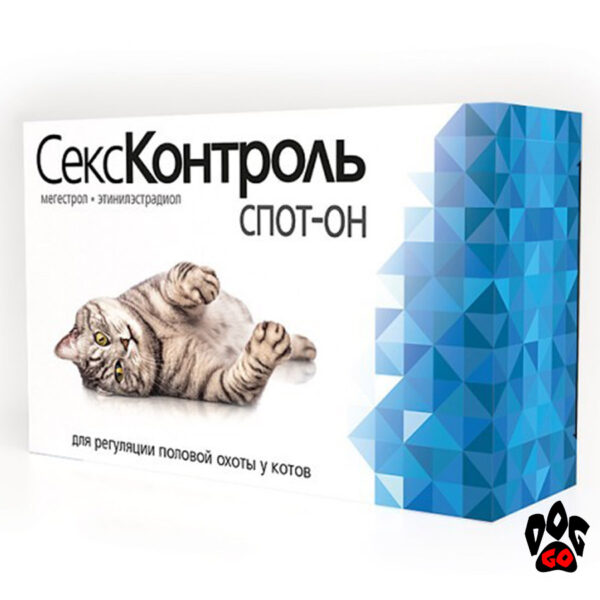 Капли для котов от гуляния Секс Контроль 3 мл.