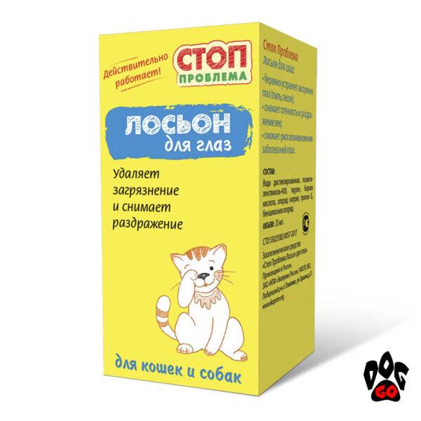 Лосьон для глаз собак, кошек, кроликов и хорьков Стоп проблема 25 мл