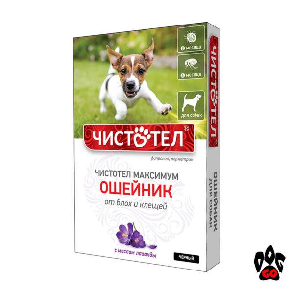 Ошейник Чистотел для собак от блох и клещей МАКСИМУМ 65 см (черный)