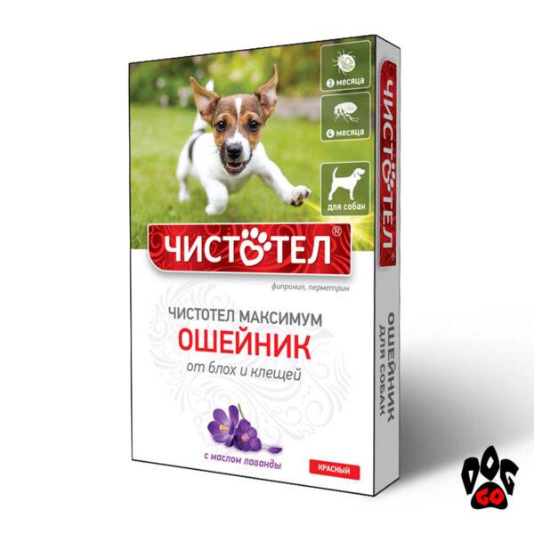 Ошейник от блох Чистотел для собак МАКСИМУМ, 65 см (красный)