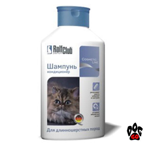 Рольф Клуб Шампунь для кошек с длинной шерстью (+кондиционер) 400 мл