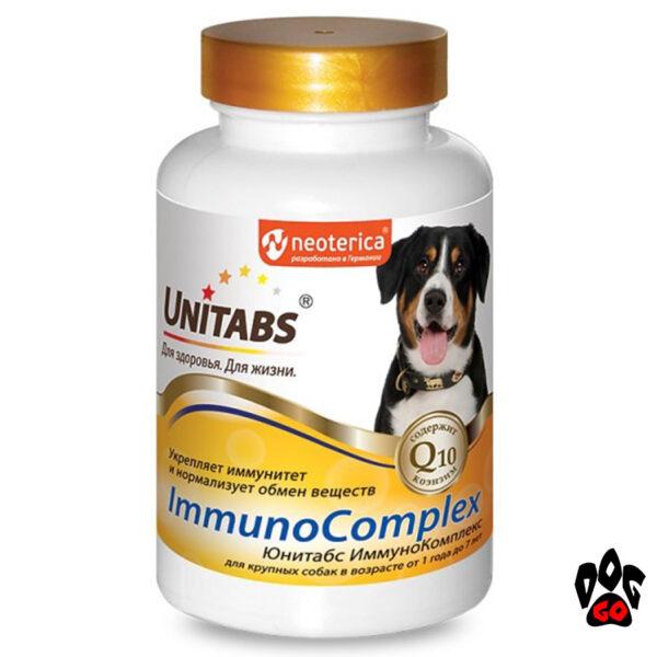 Юнитабс Витамины для собак Иммуно Комплекс для крупных пород 1-7 лет 100 таб.