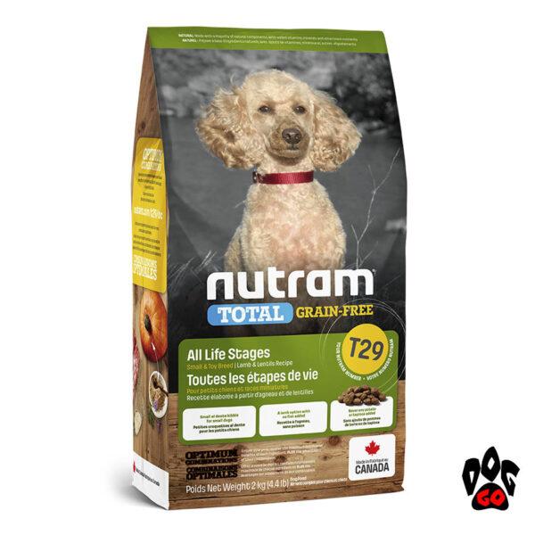 Гипоаллергенный корм для собак мелких пород NUTRAM T29 Total Grain Free, беззлаковый холистик с ягненком (1 кг, 2.72 кг, 20 кг)