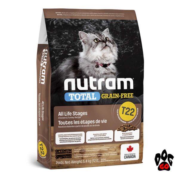 Корм холистик для кошек NUTRAM T22 Total Grain Free беззерновой с курицей и индейкой 5.4кг