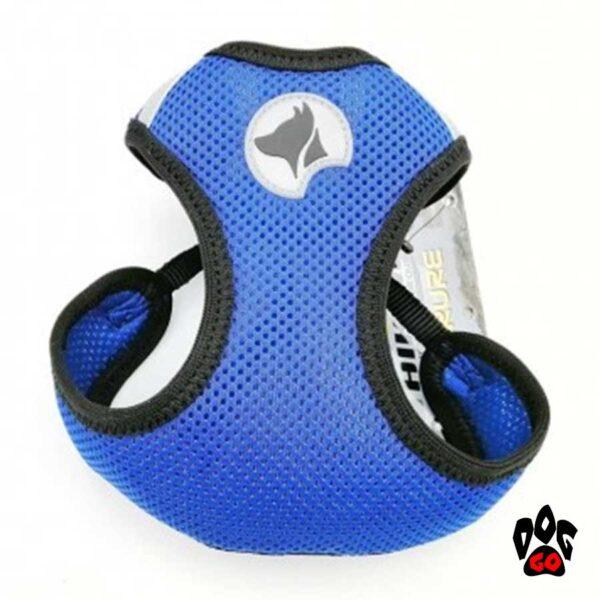 Шлея для собак CROCI HIKING PARURE (перфорированный нейлон) + поводок, синий
