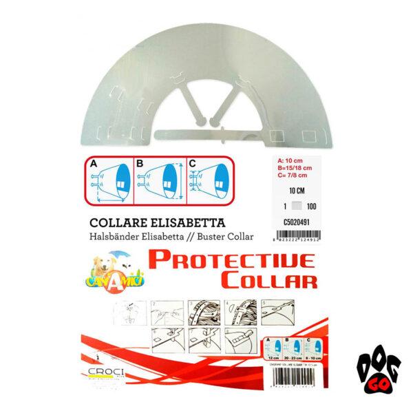 Ветеринарный воротник для собак CROCI C5020491, S