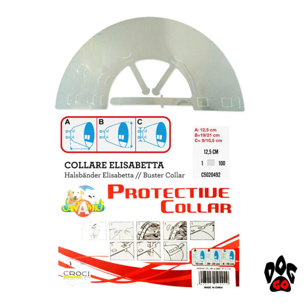 Ветеринарный воротник для собак CROCI C5020492, M