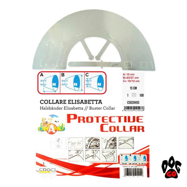 Ветеринарный воротник для собак CROCI C5020493, L