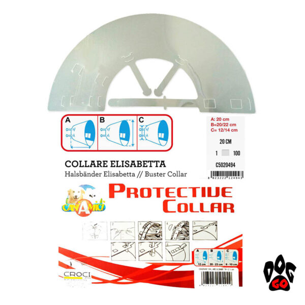 Ветеринарный воротник для собак CROCI C5020494, XL