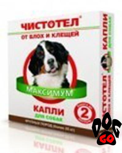 Чистотел МАКСИМУМ капли для собак от блох (д/крупных пород) 2 пипетки
