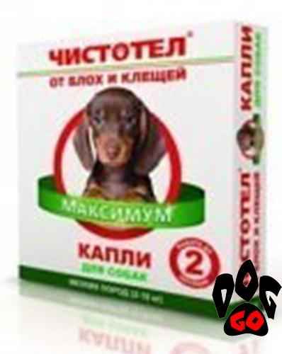 Чистотел для собак мелких пород от блох МАКСИМУМ (2 пипетки)