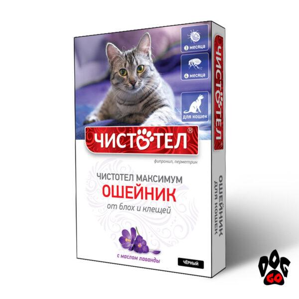 Чистотел МАКСИМУМ ошейник от блох для кошек, 40 cм, чёрный