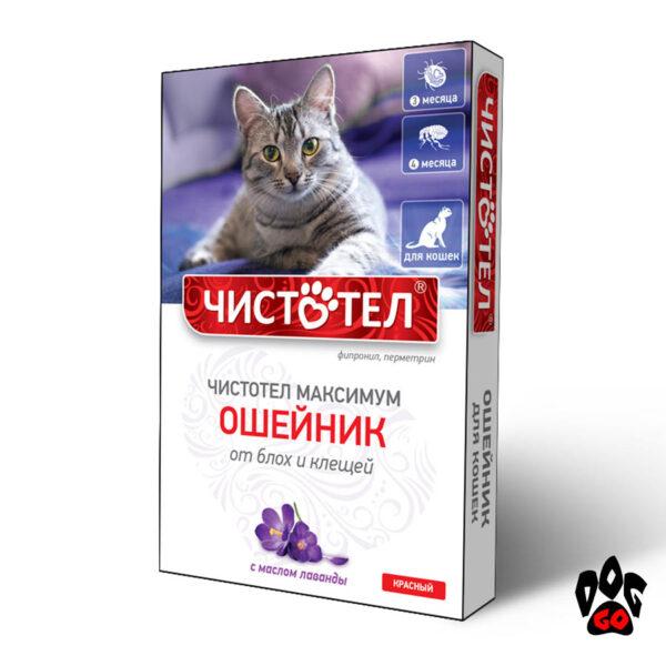 Ошейник Чистотел МАКСИМУМ от блох и клещей для кошек, 40 см, красный