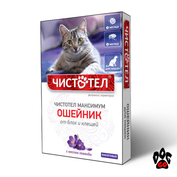 Ошейник от блох для кошек Чистотел МАКСИМУМ 40 см, фиолетовый