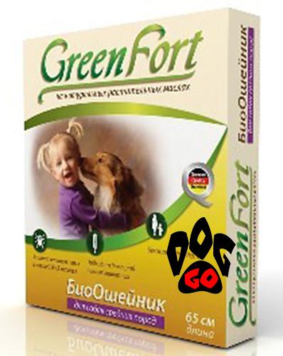 Green Fortошейник от блох для собак средних пород 65 см