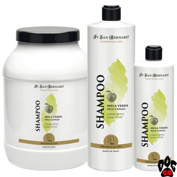IV SAN BERNARD Green Apple Shampoo Шампунь для длинношерстных собак и кошек от колтунов (500 мл, 1000 мл, 3000 мл)