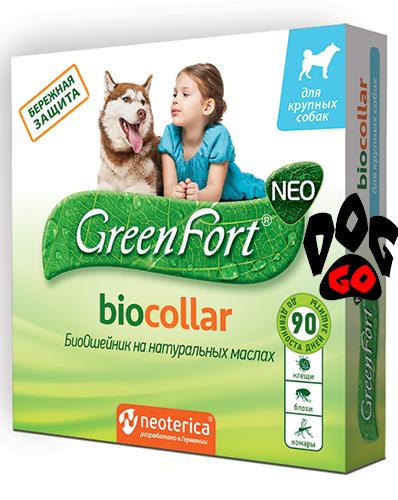 Ошейник Грин Форт для собак крупных пород 80 см