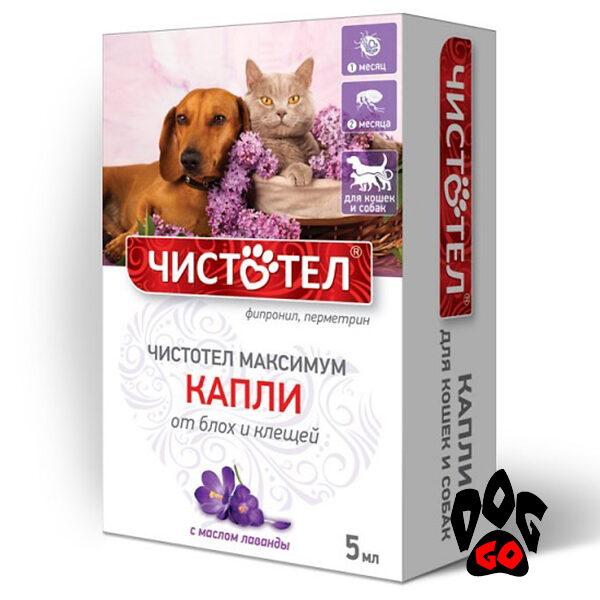 Капли от блох Чистотел МАКСИМУМ для кошек, собак, котят и щенков с лавандой, 5мл