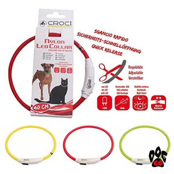 Светящийся ошейник для кошек и мелких пород собак (USB, LED) CROCI, нейлон, 40см