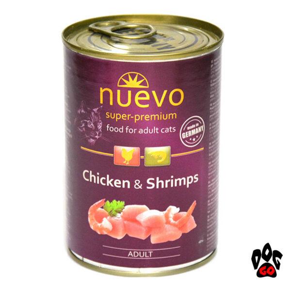 Консервы для кошек NUEVO ADULT с курицей и креветками, 400 г - 2