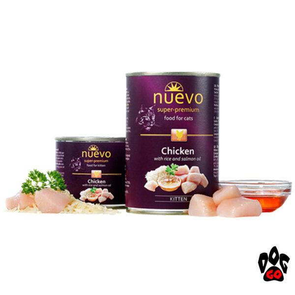 Консервы для котят NUEVO KITTEN с курицей, рисом и жиром лосося, 400 г