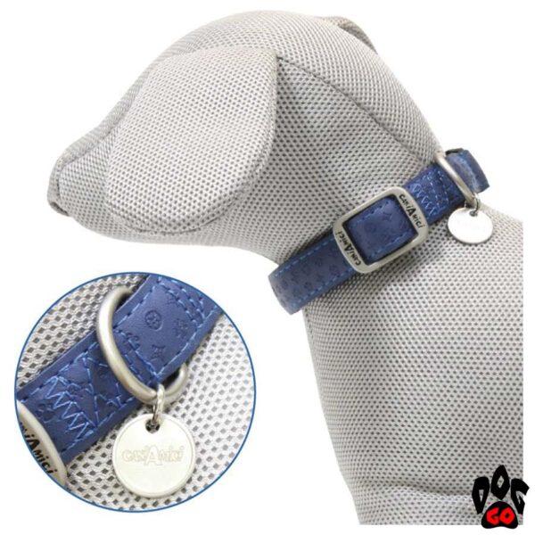 Ошейник для собак CROCI MYLORD из кожзама, регулируемый, с тиснением, синий