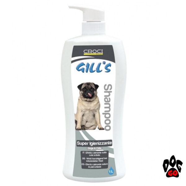 Шампунь для собак от зуда GILL'S CROCI антибактериальный, от дерматита, 1000 мл