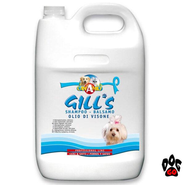 Шампунь для собак с норковым маслом CROCI GILL'S +кондиционер для блеска шерсти, 5 л