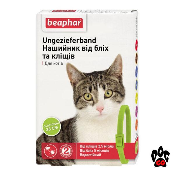 БЕАФАР Ошейник для кошек от блох и клещей, 35 см (салатовый)