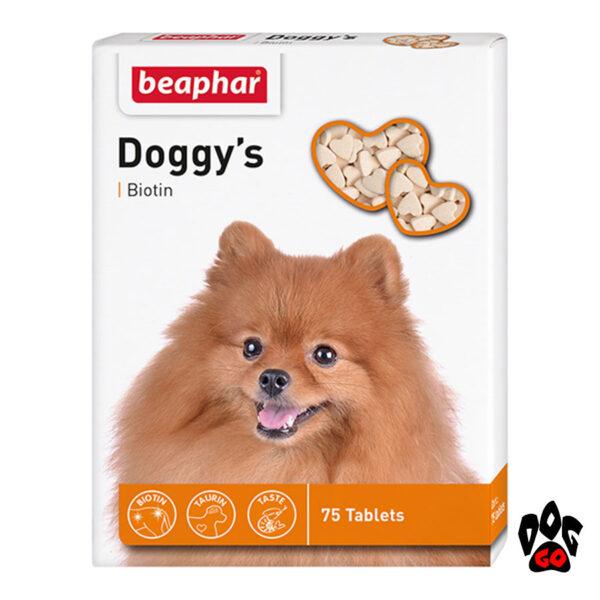 BEAPHAR Лакомство для собак с биотином Доггис, 75 табл