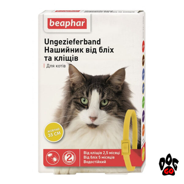 BEAPHAR Ошейник от блох и клещей для кошек и котят с 6 мес., 35 см (желтый)