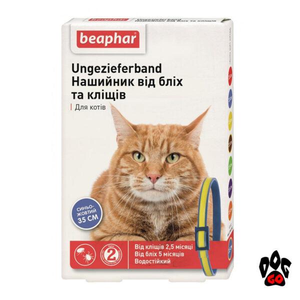 БЕАФАР Ошейник от блох для кошек и котят, 35 см (сине-желтый)