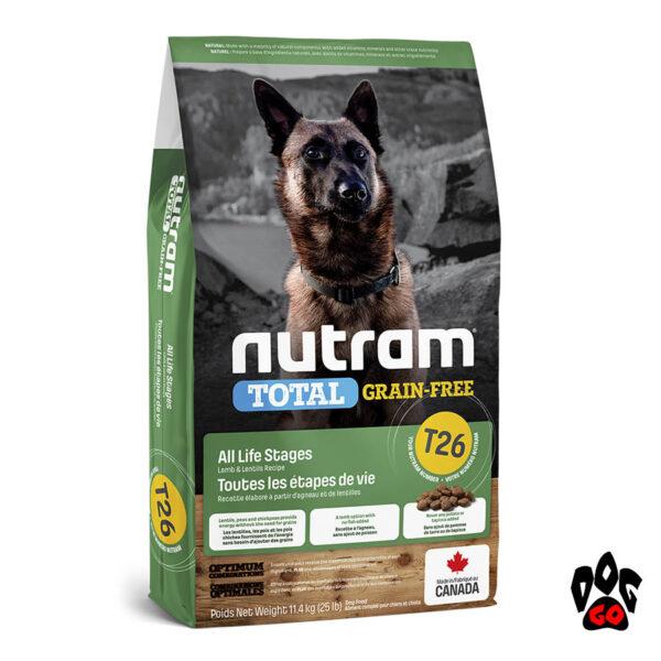 Корм для собак от линьки NUTRAM T26, холистик, беззлаковый с ягненком (на развес) 1кг
