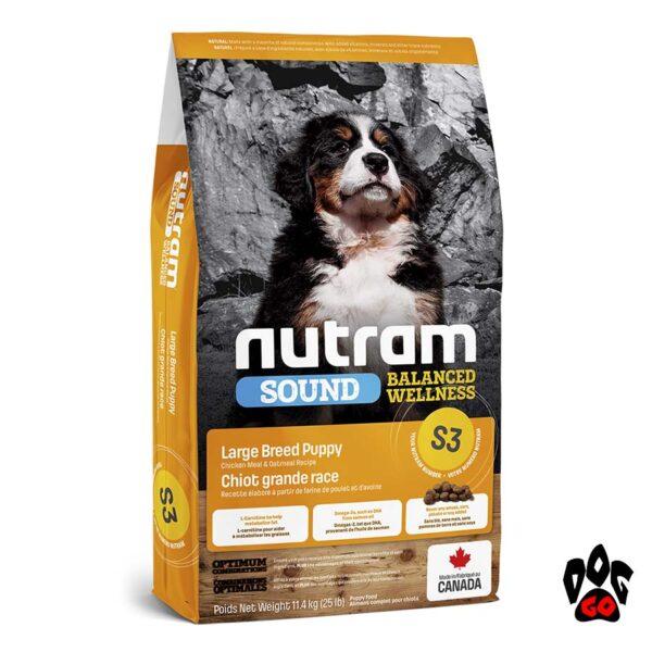 Корм холистик для щенков крупных пород NUTRAM S3 с курицей и овсянкой 11.4 кг