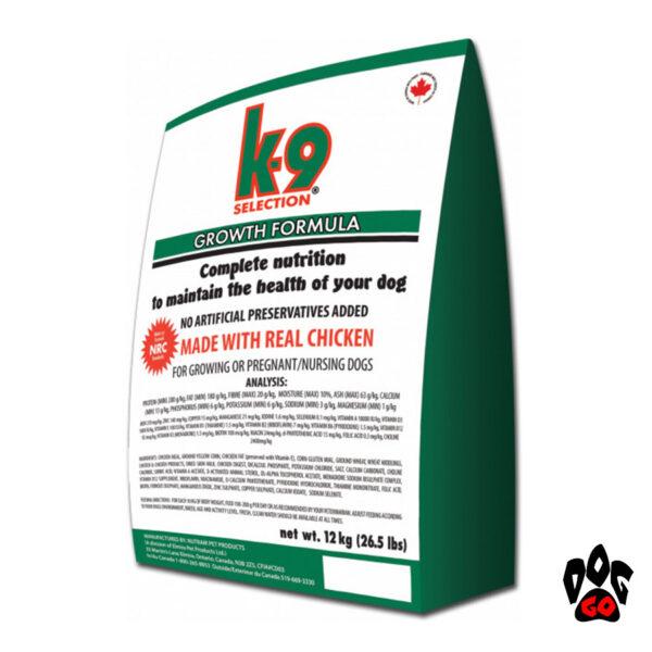 Корм K9 для собак (щенков, беременных и кормящих сук) Selection Growth Formula с курицей, 12кг