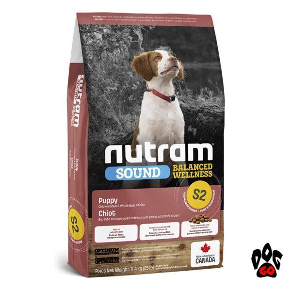 Корм NUTRAM для щенков S2 Sound Balanced Wellness, холистик с курицей 2 кг