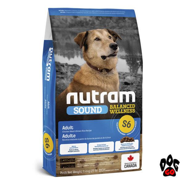 Корм NUTRAM для собак S6 с курицей и коричневым рисом, 1 кг