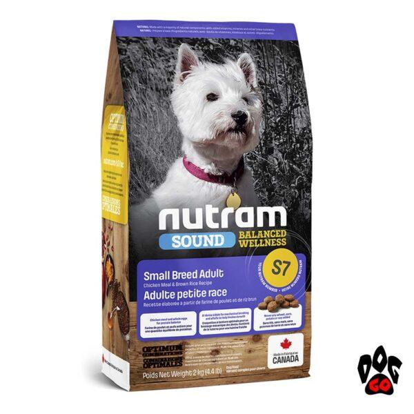 Корм NUTRAM S7 для мелких пород с курицей и коричневым рисом (на развес) 1 кг