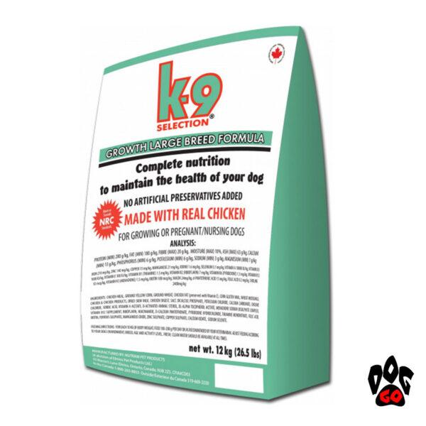 Корм для щенков гигантских пород K9 Selection Growth Large Breed Formula, с курицей 12 кг