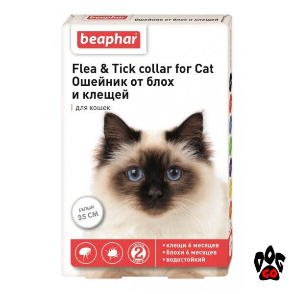 Ошейник БЕАФАР для кошек от блох и клещей, 35 см (белый)