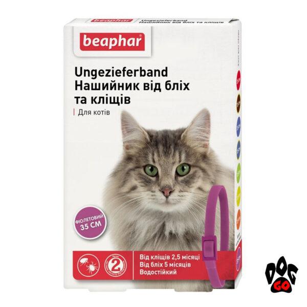 Ошейник BEAPHAR для кошек, котят от блох и клещей, 35 см (фиолетовый)