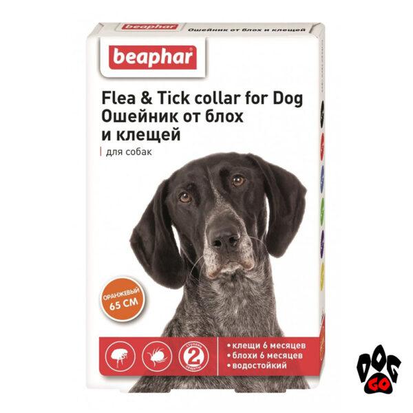 Ошейник от блох и клещей BEAPHAR для собак оранжевый, 65 см