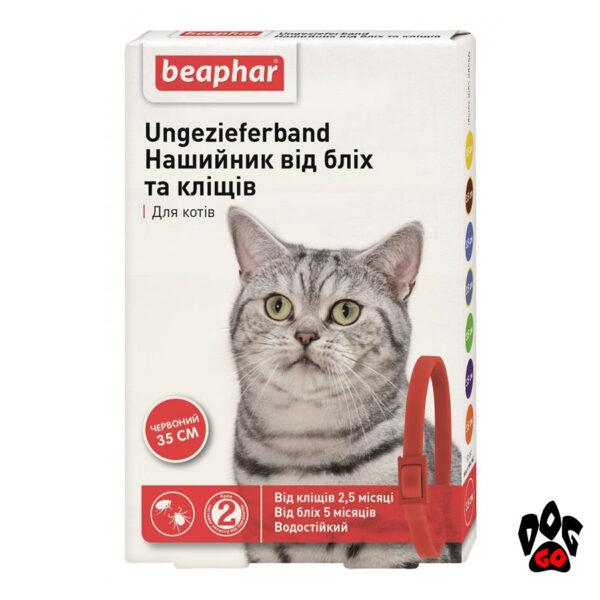 Ошейник от блох и клещей для кошек BEAPHAR, 35 см (красный)