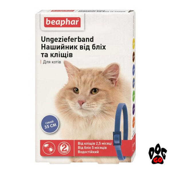 Ошейник от блох для кошек БЕАФАР, 35 см (синий)