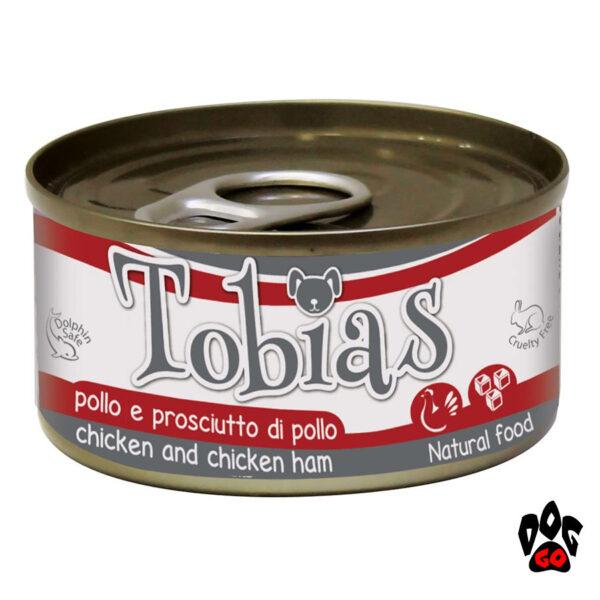 TOBIAS Конcервы для собак, курица+куриная ветчина, 85 г