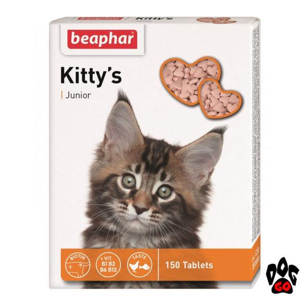 Витамины BEAPHAR Kitty's Junior с биотином для котят, 150 табл.