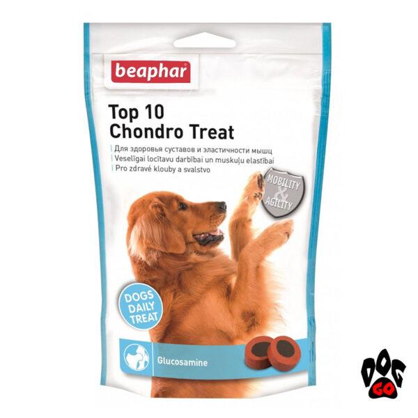 BEAPHAR TOP 10 Витамины для собак для суставов, с глюкозамином, 150 г